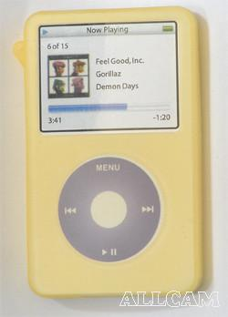 Silicone Skin/Case for iPod Video 30GB Yellow