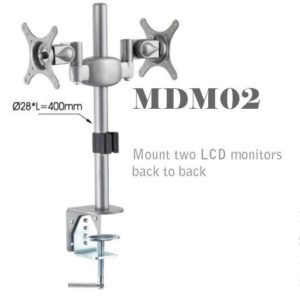 MDM02 Dual Monitor Stand: Mount Two LCD Monitors back-to-back on Desk