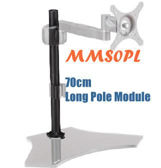 70cm Long Pole Module for MMS04 MMS05 LCD Monitor Arm Stands