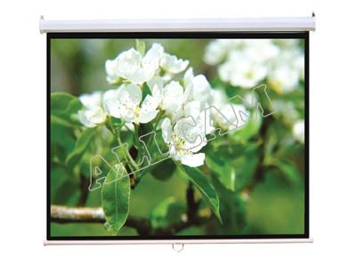 "PCW92MM 92"" Projector Screen 16:9 Matte White Manual"